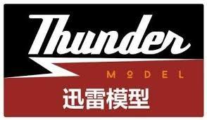 Thunder-Model