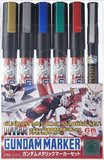 MR.HOBBY GMS-121 GUNDAMMARKER METALLIC MARKER SET 1 (5 KLEUREN)_