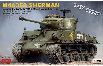 RYEFIELD MODEL 5028 M4A3E8 SHERMAN 1/35