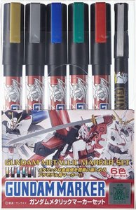 MR.HOBBY GMS-121 GUNDAMMARKER METALLIC MARKER SET 1 (5 KLEUREN)
